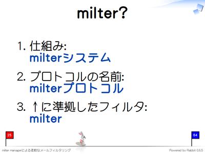 milter?