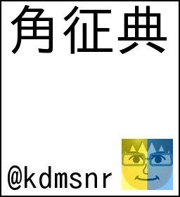 @kdmsnr
