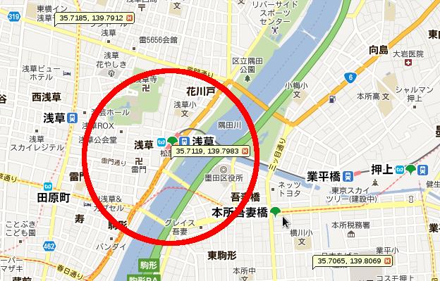 浅草周辺のたいやき屋をgeo_in_circle()で検索