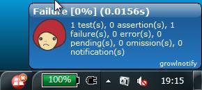 テスト失敗時の通知結果
