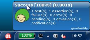 テスト成功時の通知結果