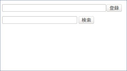 (サンプルWebアプリケーションを開いた所のスクリーンショット)