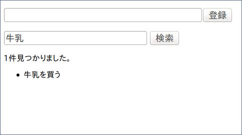 (検索結果のスクリーンショット)