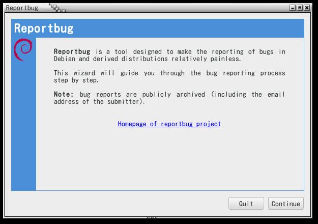 reportbug起動時の画面