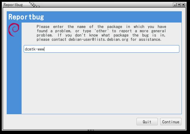 バグ報告対象のパッケージ指定画面