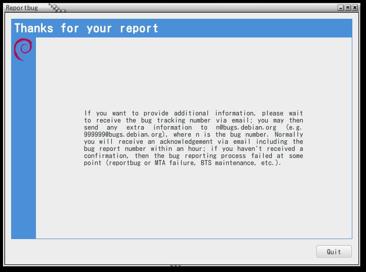 バグ報告完了画面