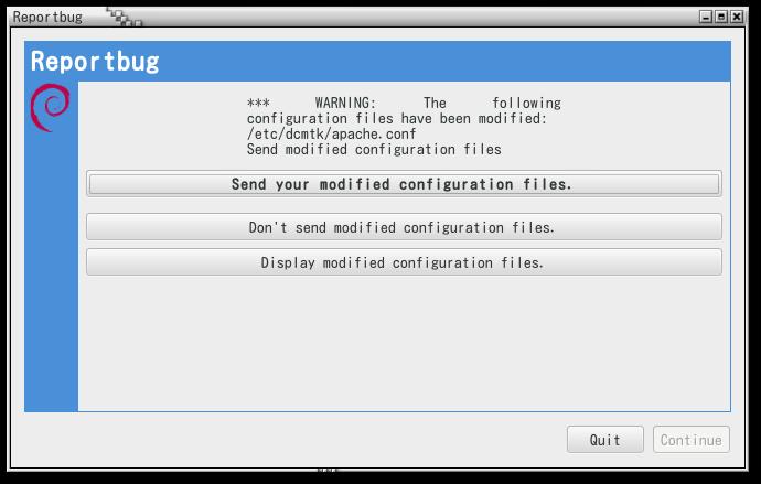変更したファイルの添付画面
