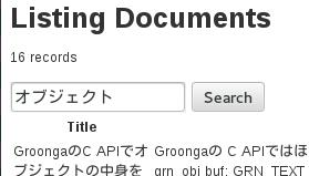 「オブジェクト」で検索