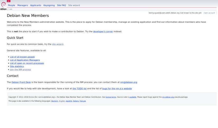 Debian New Membersウェブサイト