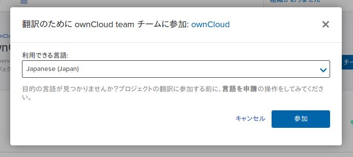 (スクリーンショット:言語選択の画面)