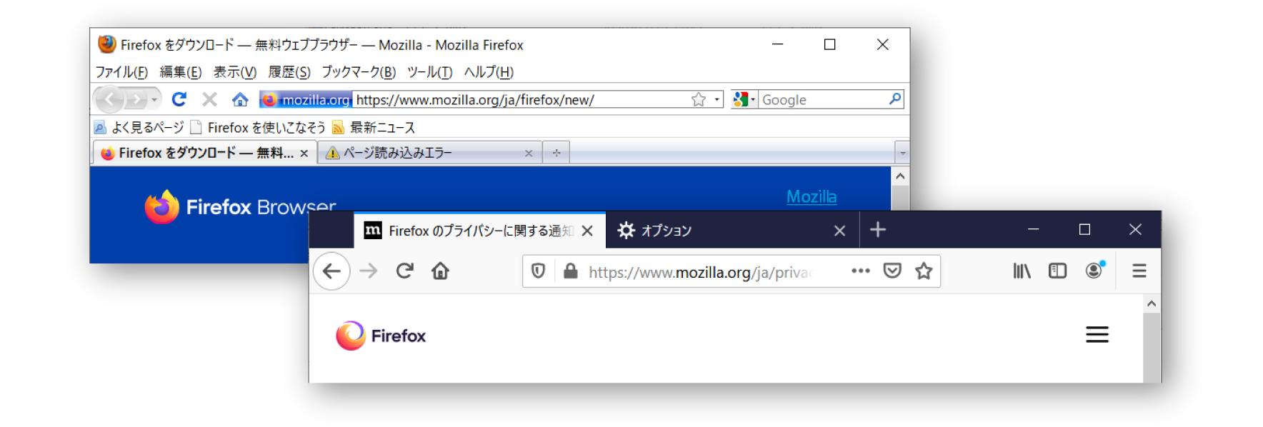 (Firefox 3.5では下にあったタブが、現在はウィンドウ最上部にある)